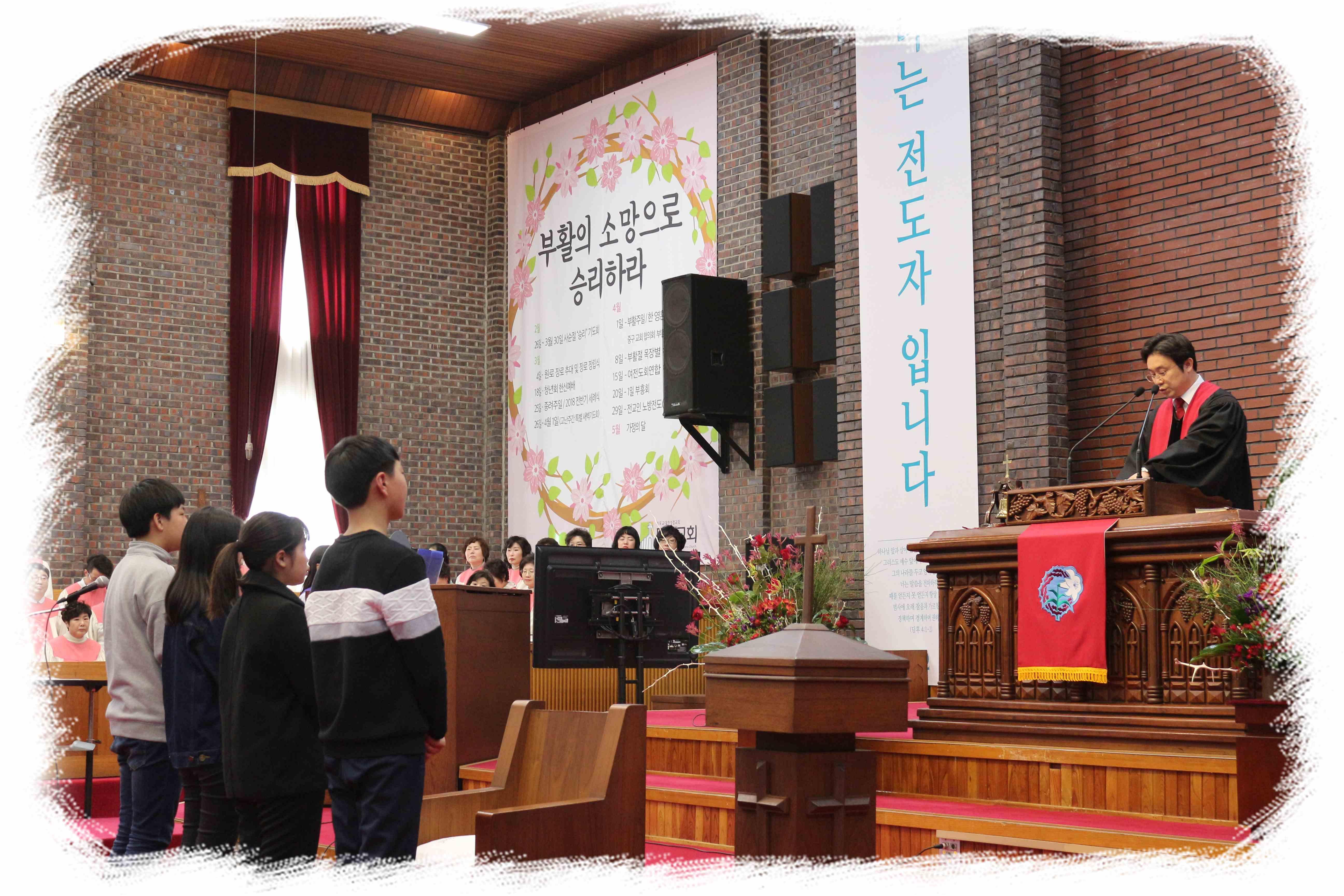 20180325 세례&입교 (9).jpg