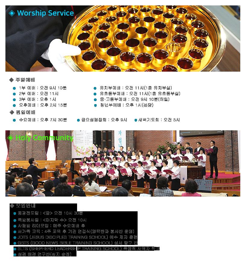 예배시간 1.png